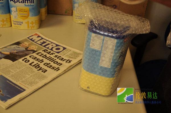 英国奶粉空运