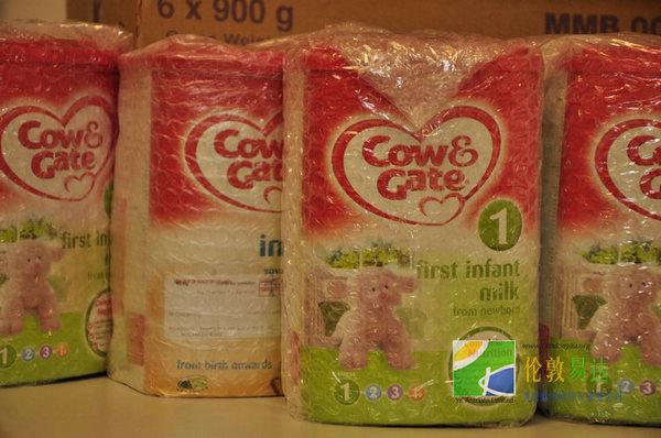 英国奶粉代购