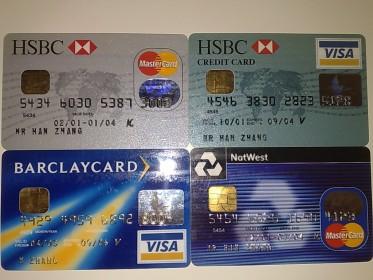 英国银行卡类别详解