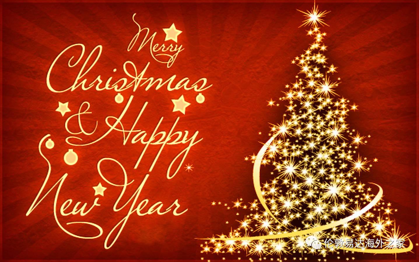 2016年易达圣诞及2017年元旦安排