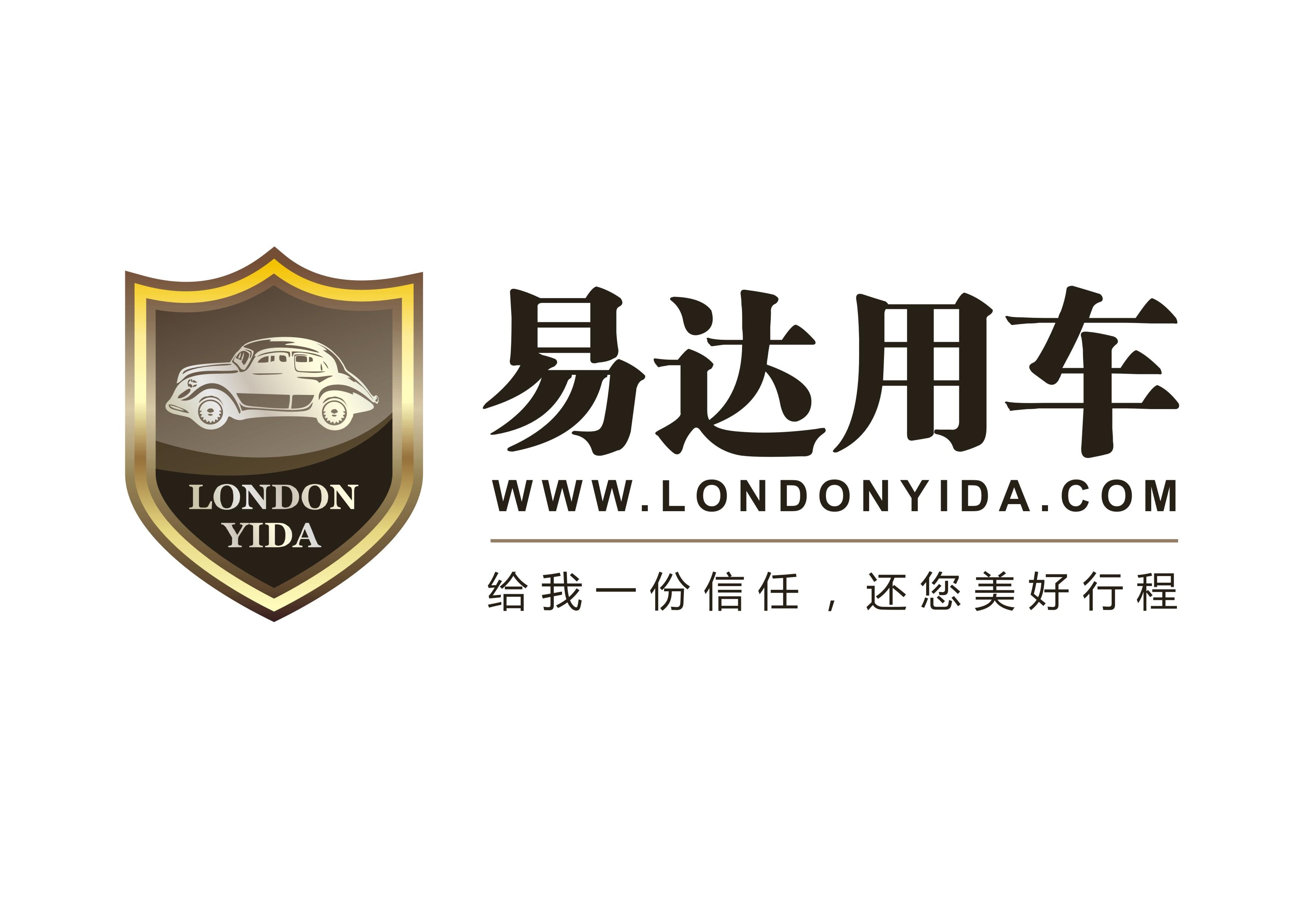 伦敦易达平台欢迎您的加入