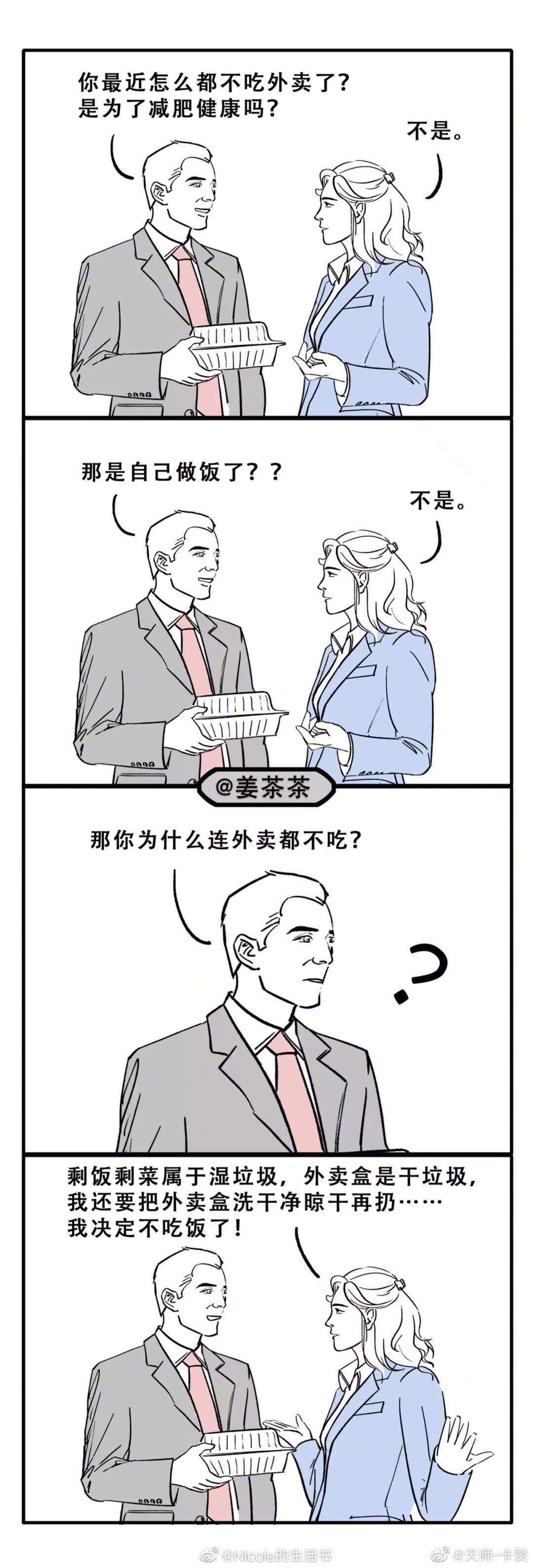 亲亲这边不建议您报考上海呢